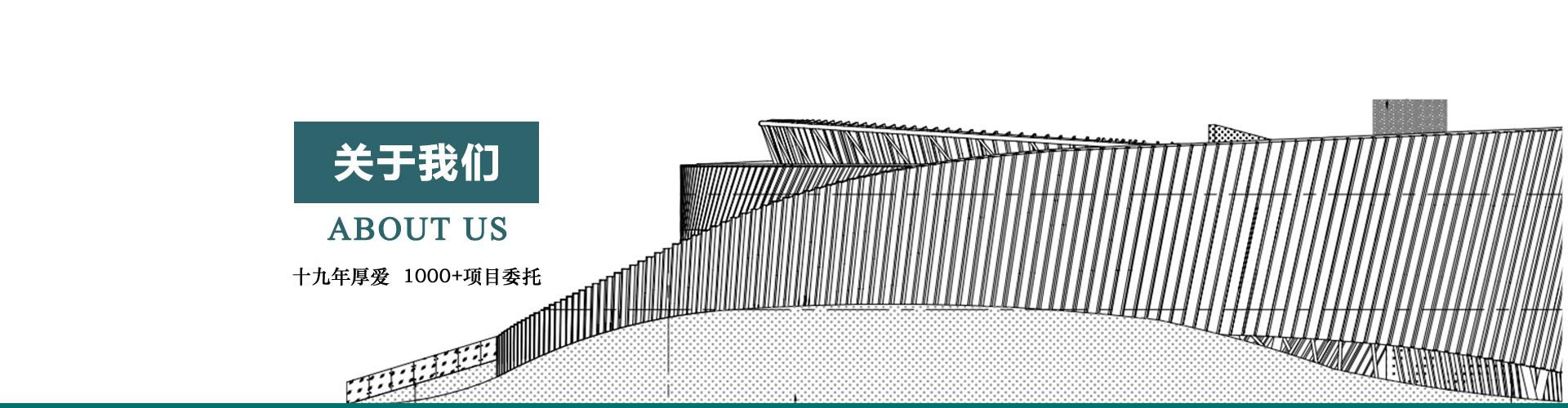 关于中开智慧艺型建筑有限公司