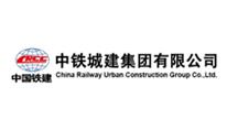 中铁城建集团南昌建设有限公司