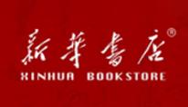 河南焦作新华书店有限公司