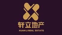 河南轩立房地产开发有限公司