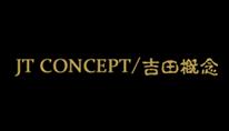 吉田概念设计有限公司